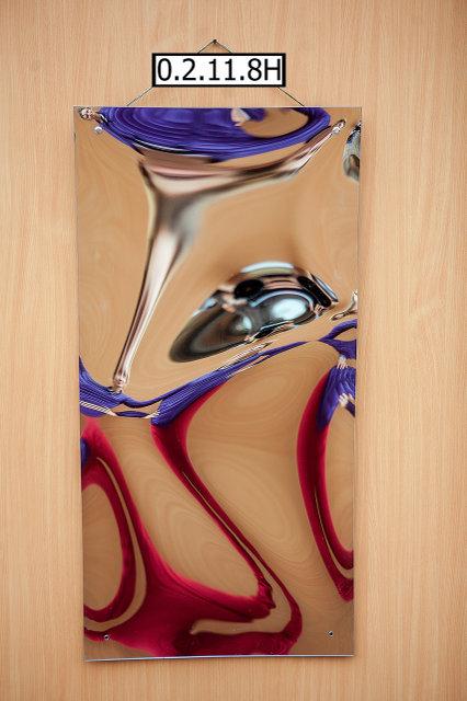 Фото Кривые зеркала